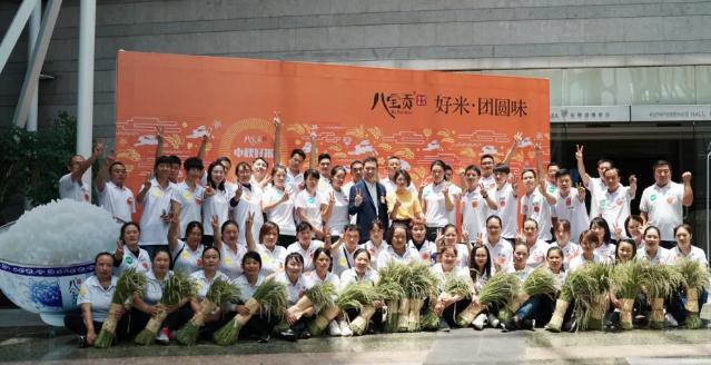 第93期云南八宝贡米打造高绩效团队实战营